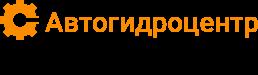 Автогидроцентр | Специализированный тех-центр по ремонту рулевых реек